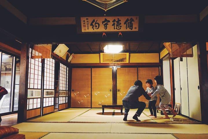 traditional Japanese style house hamanoya