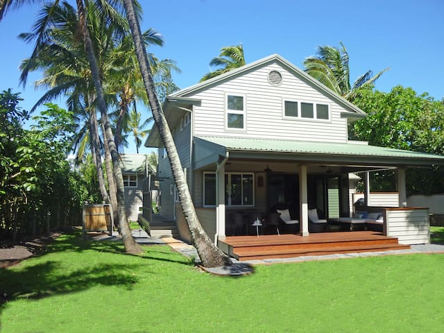 Quick walk to Baby Beach, gorgeous remodeled home! - Paia - Talo