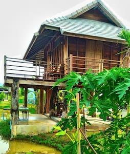 "Relax among nature. ""Hug Baan Kaao"" - House"
