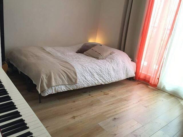 Chambre dans COLOC sympa Paris 20 - París - Apartamento