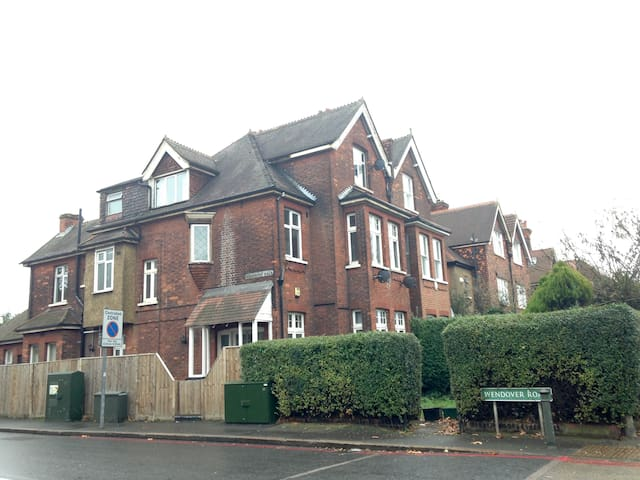 Private room with great links to London - Bromley - Lejlighed
