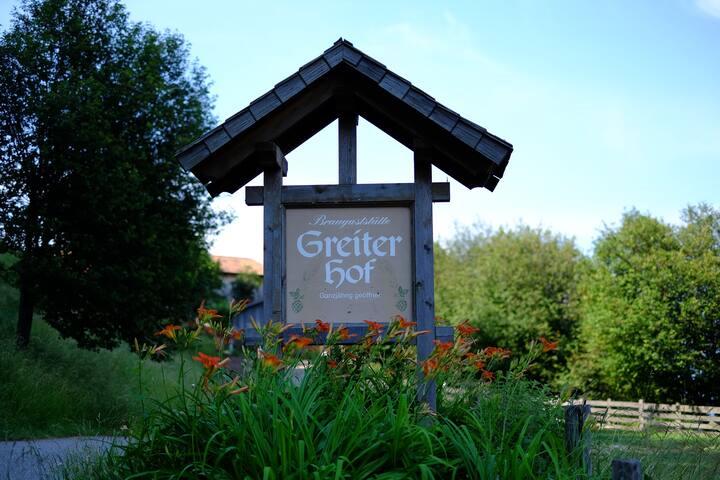 Greiterhof Meran - Über den Wolken