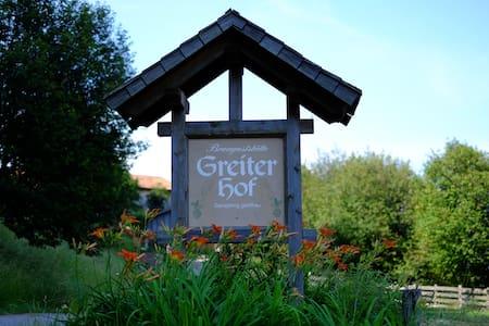 Greiterhof - Über den Wolken