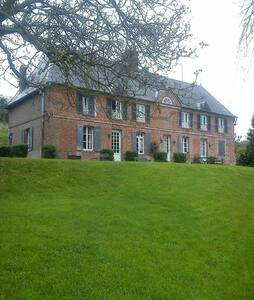 Les chambres du Manoir de Guitry - House