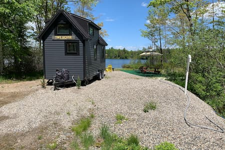 Gorgeous Private Lakefront Tiny House