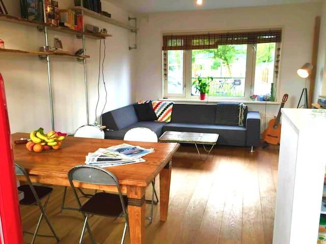 ★ Full House + Free Bikes & Parking + Big garden ★ - Ámsterdam - Casa