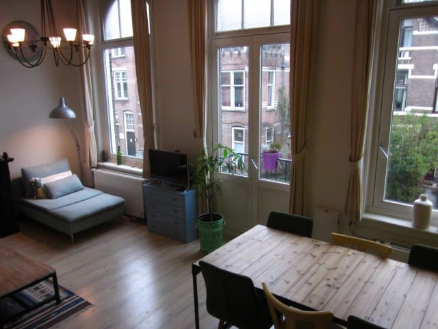 Cosy apartment in Den Bosch - 's-Hertogenbosch - Apartament