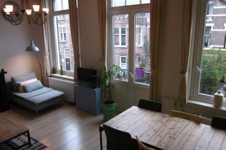 Cosy apartment in Den Bosch - 's-Hertogenbosch