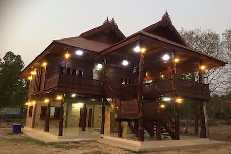 Ban Nopparam - Tambon Huai Racha - Bed & Breakfast