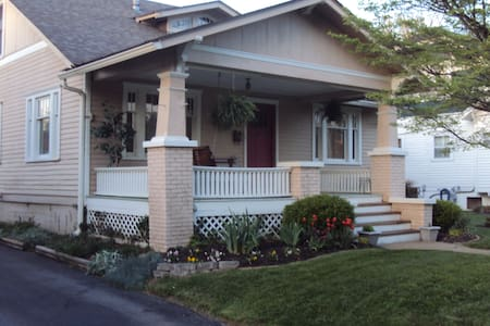 Bardstown Bungalow-3 beds, 2 baths - Bardstown - Maison
