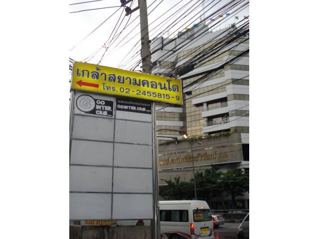 Krawsiam condo เกล้าสยามคอนโด - Bangkok - Apartment