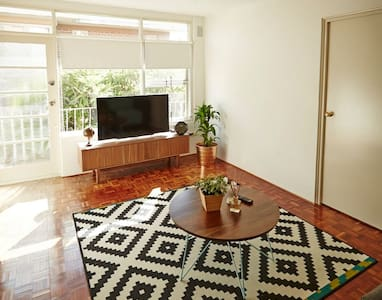 Beautiful Private Room in Coogee! - Coogee - Daire
