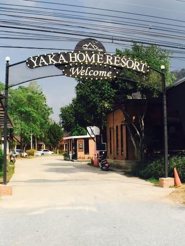 Khua Yakha Resort Khaoyai 1 - Tambon Mu Si - Hus