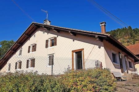 La Marcine, maison rénovée au coeur des Vosges