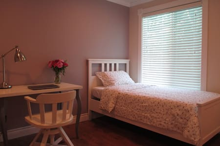 BnB Next to State Park - Kenmore