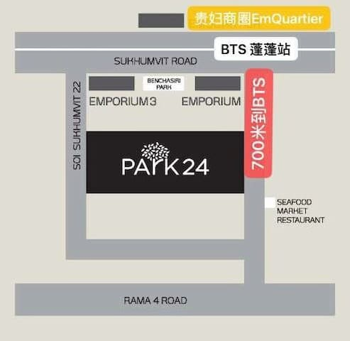 Park 24 is only 700m to BTS station  Park 24 走去轻轨仅700米