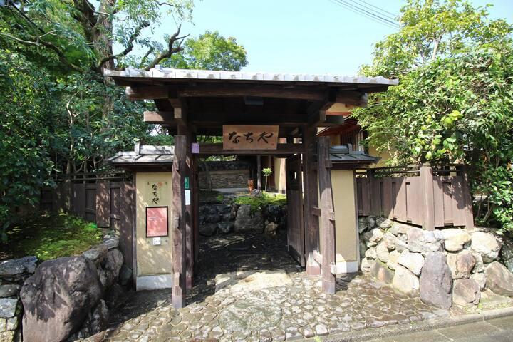 Kyoto Trad Suite(143sqm)/Calm&Conv. Near Kinkakuji