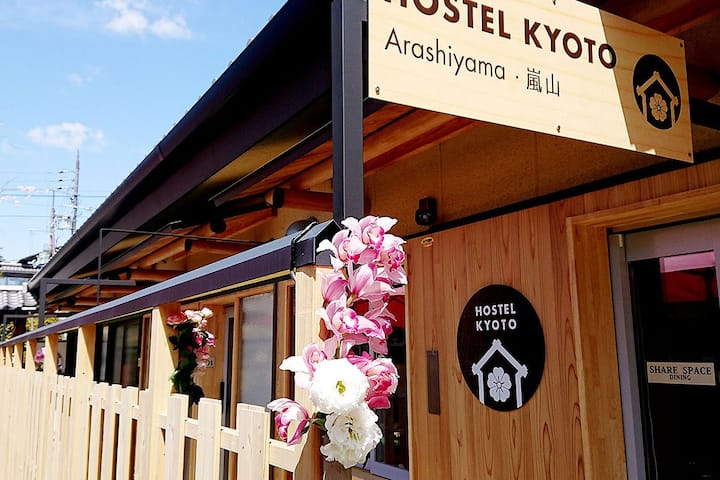 Hostel Kyoto Arashiyama .. 6 people private room
