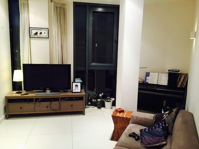 Room in London Fields - Light and bright - Londra - Appartamento
