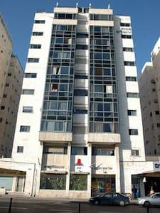 Center city - Jerusalem - Wohnung