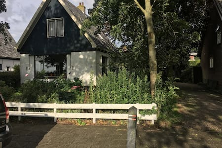 gezellig, vrijstaand huis met tuin in de natuur - Oterleek