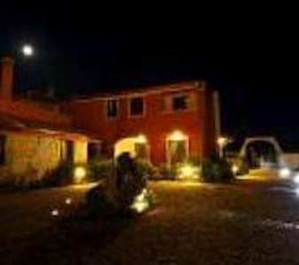 residenza gialla - Villa San Pietro - Apartamento