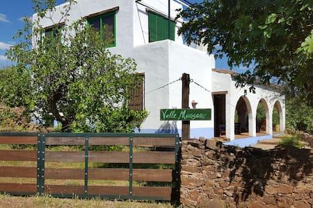 Retiro de paz - Fuentes de León - Casa