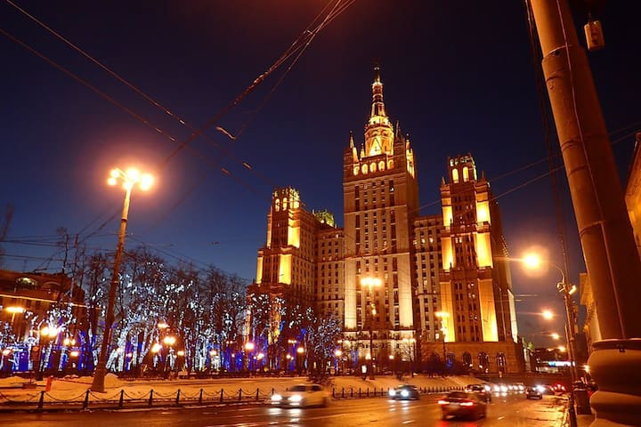 Уютная недорогая квартира в центре - Москва - Daire