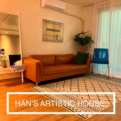 2 Bed rooms, HAN's Artistic house 🏠