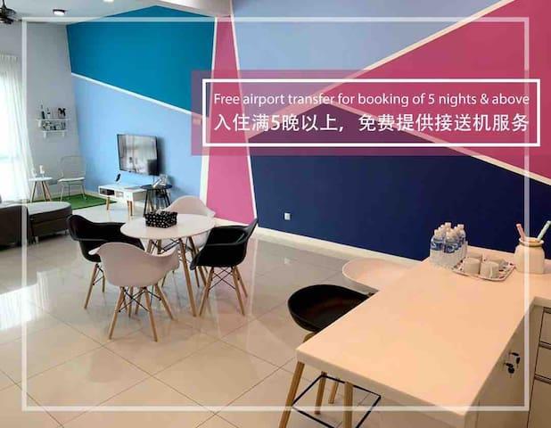 三房式Imago商場楼上公寓(亚庇市中心) The loft@ Imago 住宿滿5晚免費接送机!