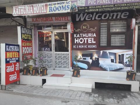 Kathuria Boutique Hotel