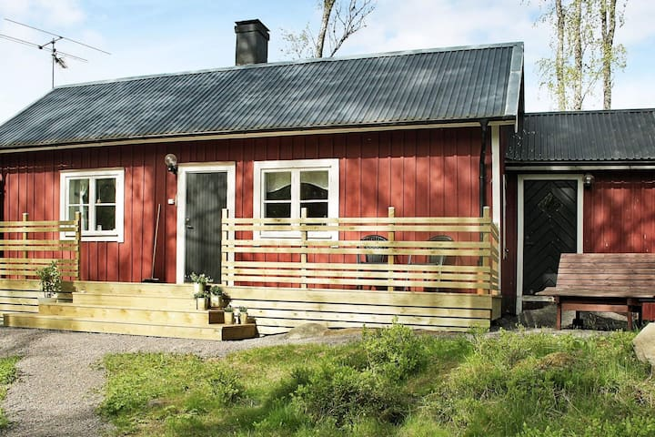 7 person holiday home in SKYLLBERG