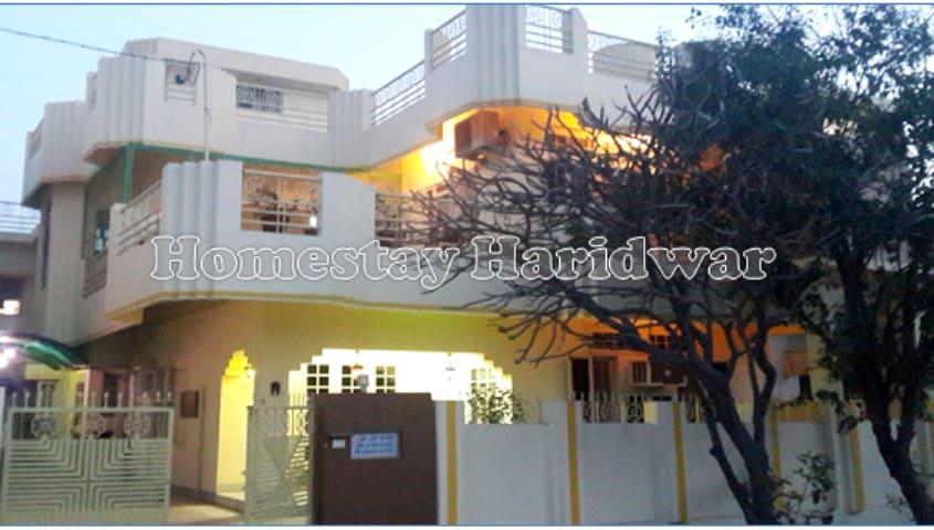 HOMESTAY HARIDWAR- Entire Home - Haridwar - Gistiheimili