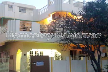 HOMESTAY HARIDWAR- Entire Home - Haridwar