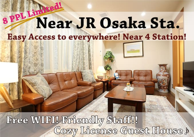 Cozy,Near JR Osaka Station ! - Osaka - Huis