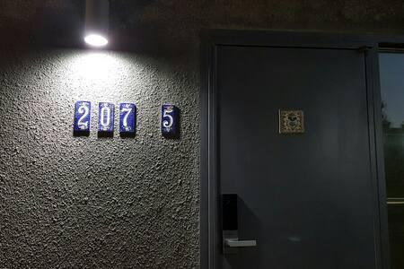 우니꼬 펜션 - 서귀포시 - Apartment
