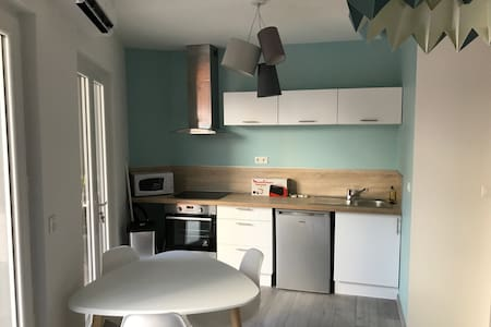 Appartement à Montelimar centre - Montélimar - Appartement