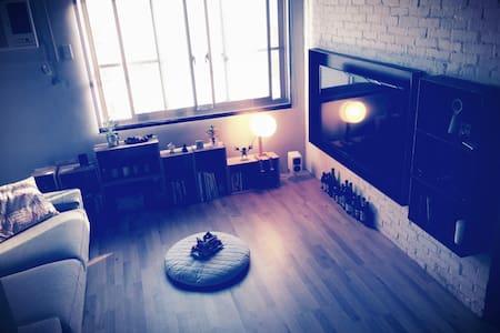 河畔邊美好氣氛的小房子,近捷運站/六合夜市 - Apartmen