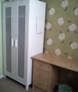 SINGLE ROOM TO LET FURNISHED - Coventry