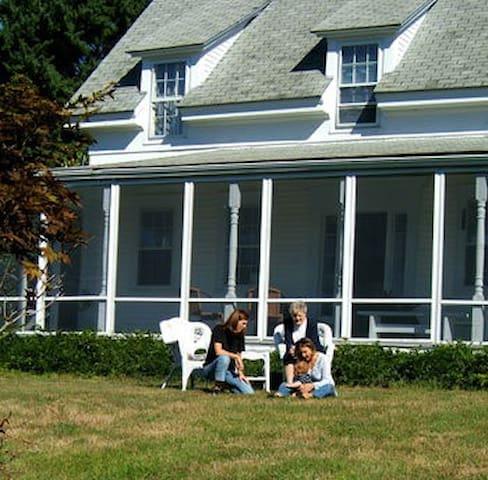 Maine Farmhouse on a Lovely Island