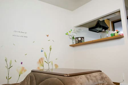 Nikko10min/Nursery/WiFi/8bet - 日光市