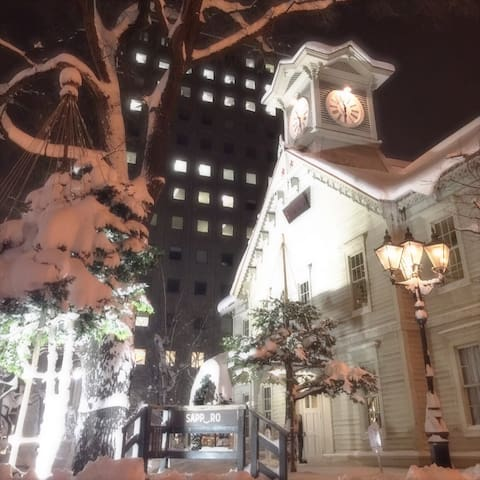 SapporoStation8min.OdoriStationTV Tower5minFamily