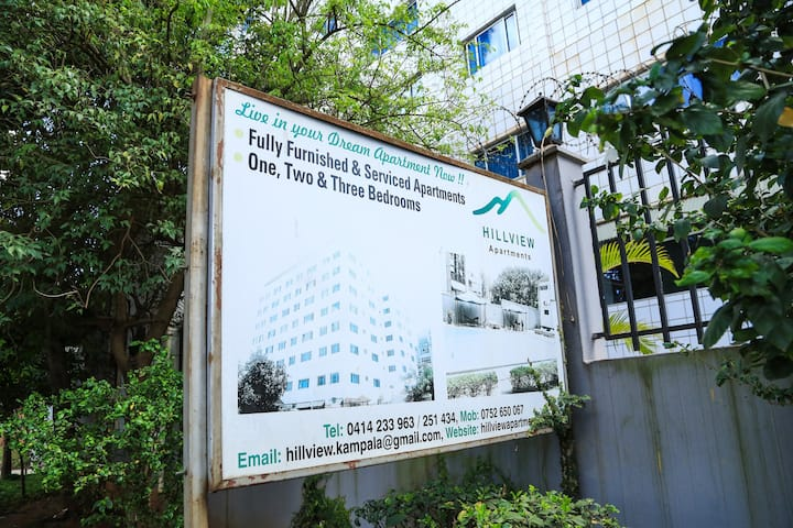 Hillview Apartments - Pride of the Pearl of UGANDA
