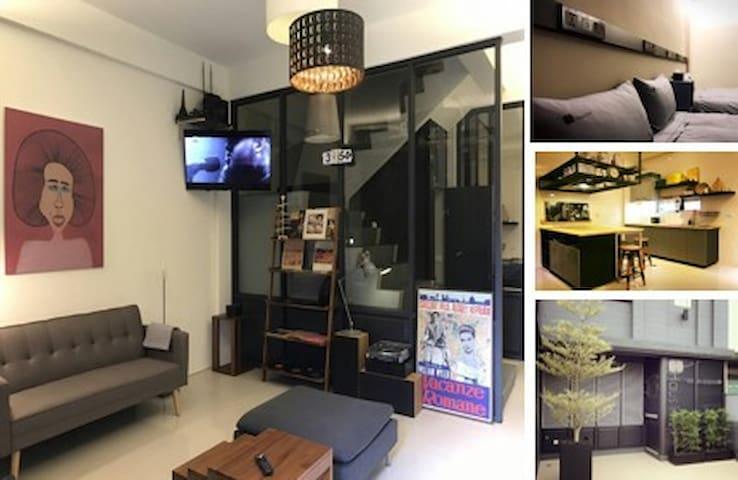 Haus Inn 好適旅旅店 - 4人房 (U)