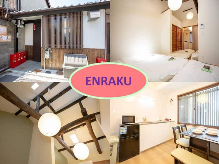 HiddenGem of local Kyoto/FreeWiFi/Near JR Enmachi!