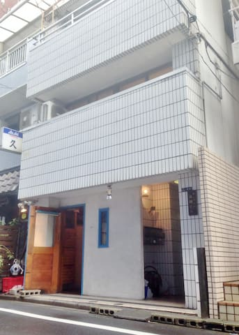 Easy access to Tourist attraction No.301 - 港区 - Appartement