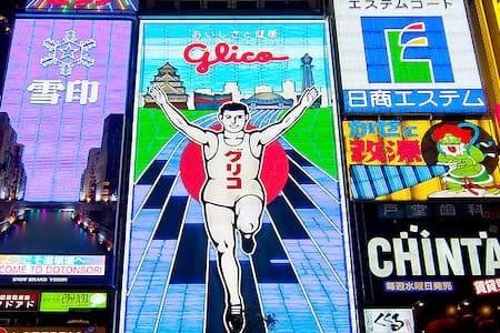 ★Dotonbori 1~6 people Nanba Osaka★ - Ósaka
