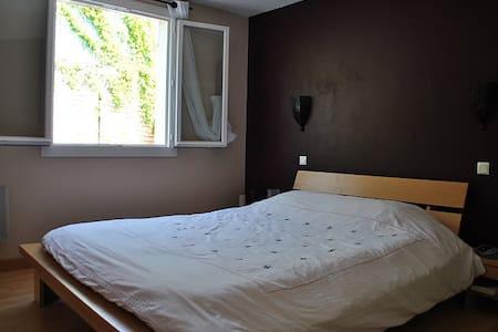 chambres dans T5, terrasse, centre ville à 5 min. - Cahors - Appartement