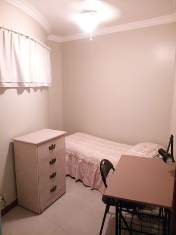 Habitación Privada Zona Exclusiva vía Samborondón - Samborondón - Condominium