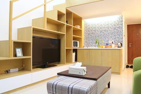 五缘湾旁【流厦的窝】BRT速达机场与火车站 - Xiamen - Apartamento